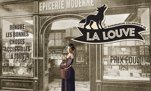 LA LOUVE un supermercado cooperativo en el corazón de París.