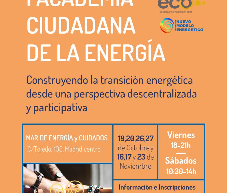 I Academia Ciudadana de la Energía
